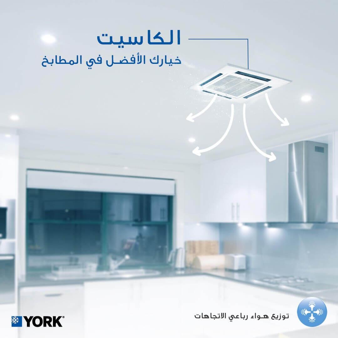 شركة تنظيف مكيفات غرب الرياض غسيل مكيفات سبليت وشباك
