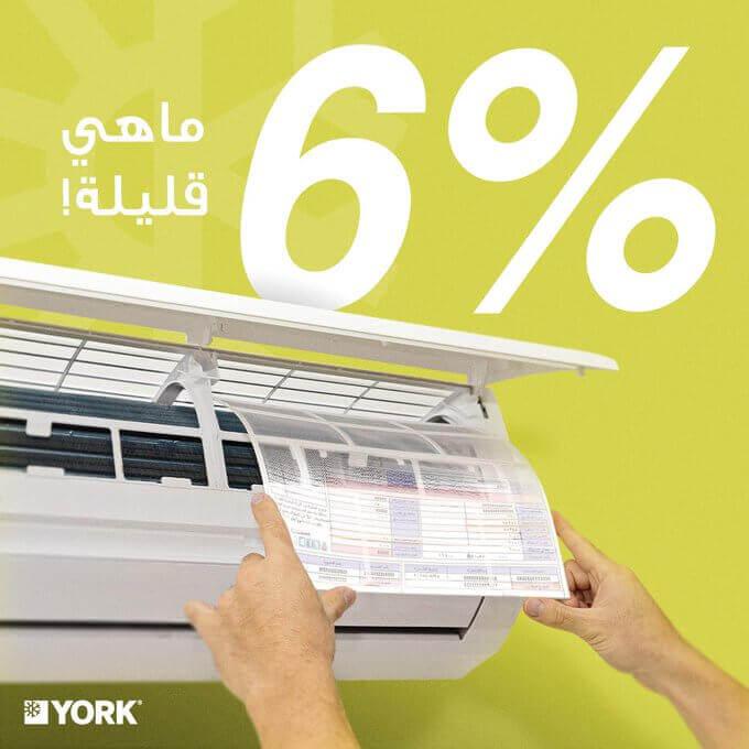 تنظيف فلتر المكيف يوفر ٦٪ من فاتورة الكهرباء مع شركة تنظيف مكيفات بالخبر