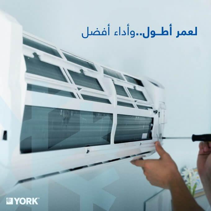 شركة تنظيف مكيفات بالظهران توفر الصيانة الدورية للمكيف